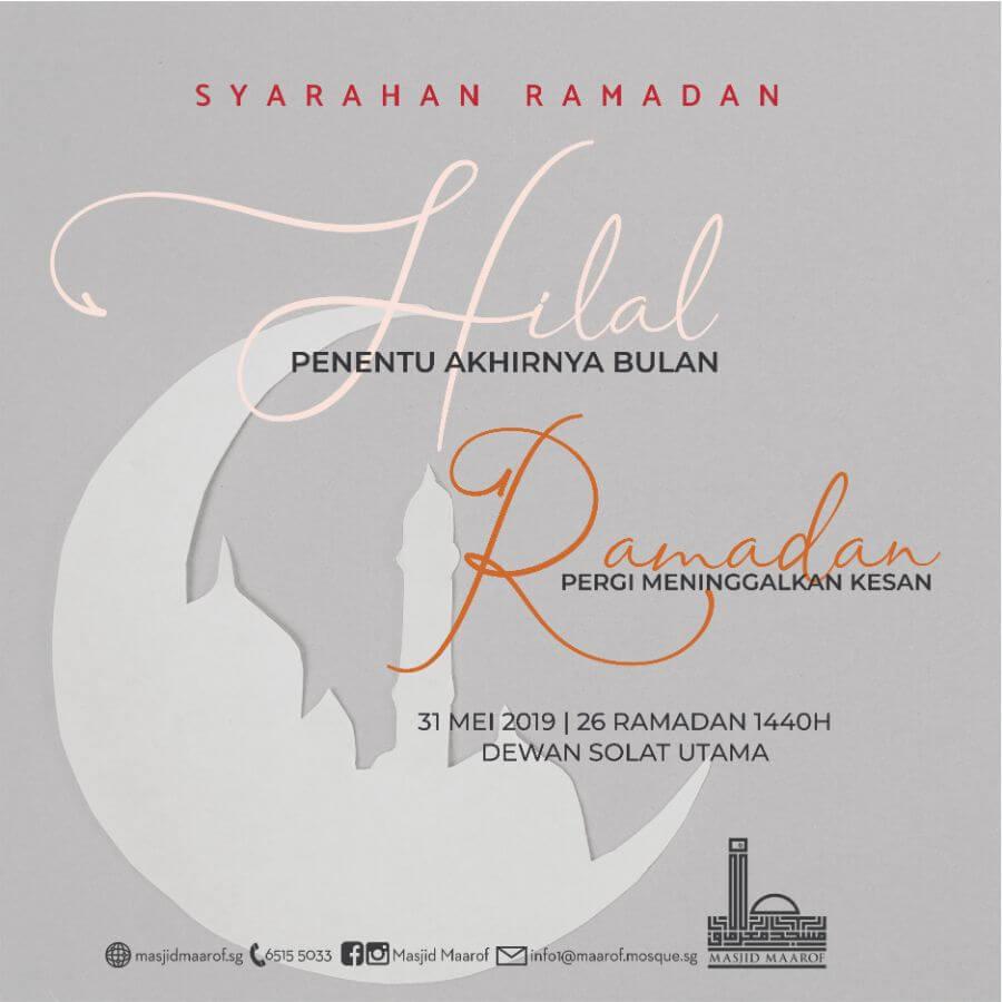 Syarahan Ramadhan 56